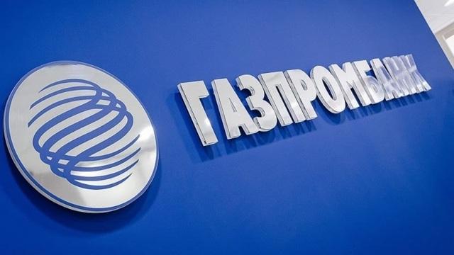 Как добавить карту в «Телекард» Газпромбанка, поменять номер телефона