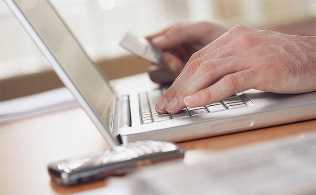 Как узнать баланс карты Бинбанк через СМС, снять деньги без комиссии