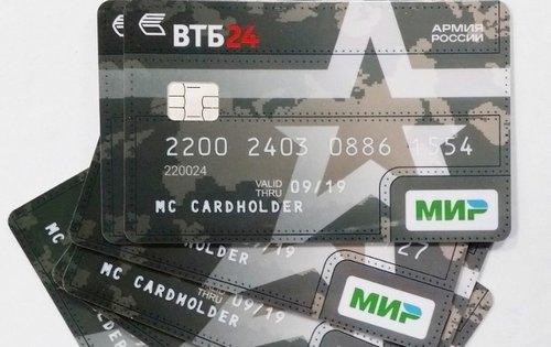 Как перевести деньги на карту МИР ВТБ солдату с карты Сбербанка