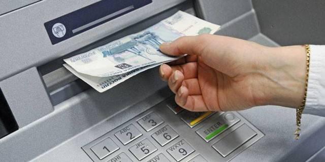 Как пополнить карту Райффайзен Банка или снять деньги без комиссии