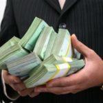 Как перевести деньги из-за границы на карту Сбербанка