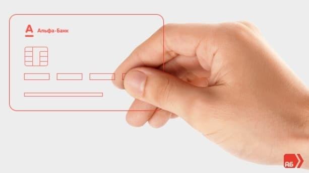 Как пользоваться виртуальной картой Альфа-Банк, как оформить