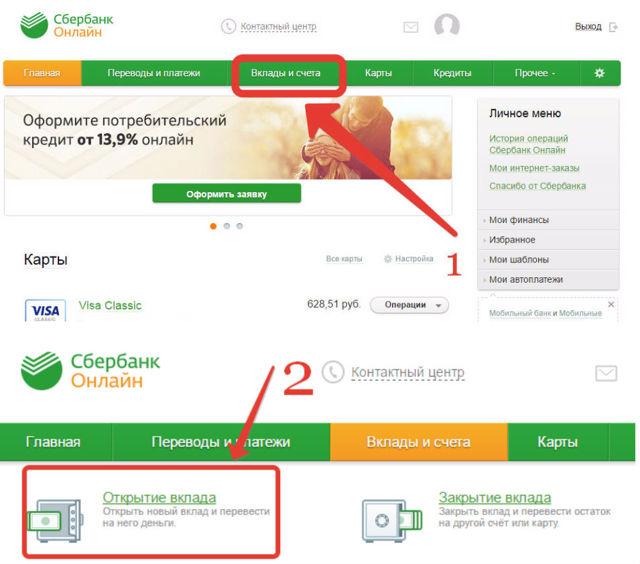 Как открыть счет в Сбербанке Онлайн физическому лицу