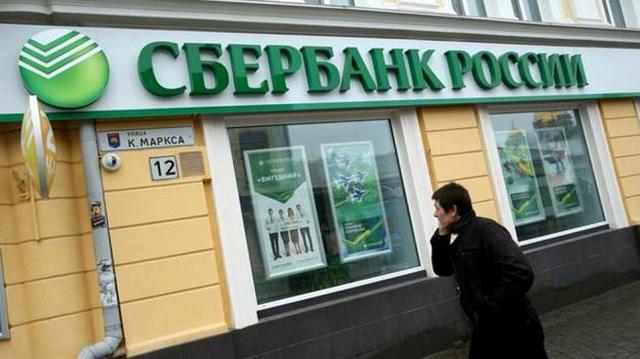 Какой банк лучше: Сбербанк или РоссельхозБанк