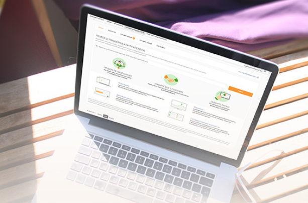 Как сменить тариф в Сбербанк Бизнес Онлайн