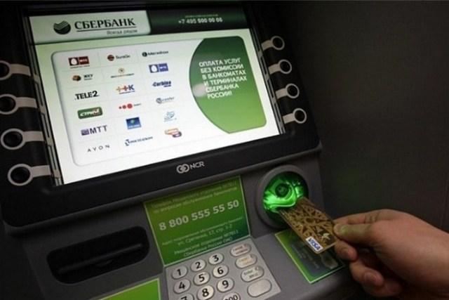 Как подключить овердрафт Сбербанка, можно ли подключить через Сбербанк Онлайн