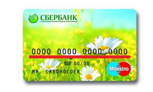 Как узнать номер карты Сбербанка через «Мобильный банк» или Сбербанк Онлайн на телефоне