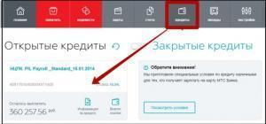 Как узнать задолженность по кредиту МТС Банка через интернет