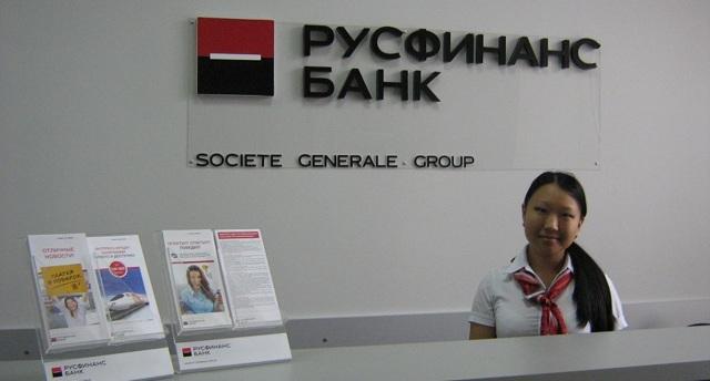 Как узнать остаток по кредиту Русфинанс Банка по номеру договора