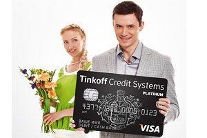 Каковы плюсы и минусы дебетовых и кредитных карт Тинькофф Банка