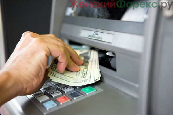 Как снять доллары со счета в Сбербанке