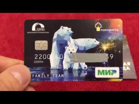 Как перевести деньги с карты Минбанка на карту Сбербанка