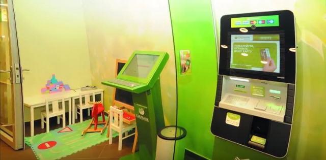 Как подключить экономный пакет «Мобильный банк» от Сбербанка