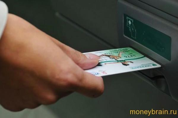 Как поменять ПИН-код на карте Почта Банка
