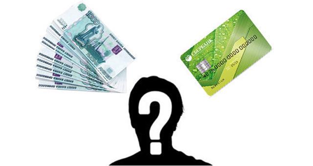 Как узнать, откуда поступили деньги на карту ВТБ, кто перевел