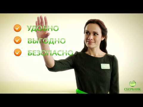 Как получить социальную карту Сбербанка, кто может получить