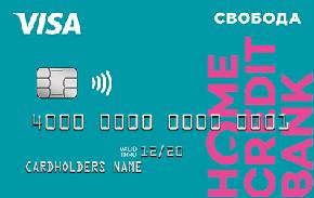 Как поменять номер телефона в Хоум Кредит
