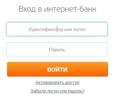 Как узнать баланс на карте УБРиР: через СМС, другие способы