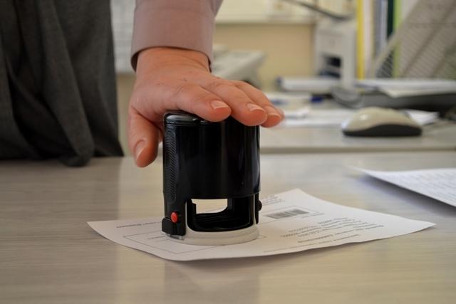 Какие документы нужны для Сбербанка при смена генерального директора
