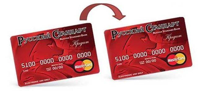 Как перевести деньги с карты Русского Стандарта на карту Сбербанка