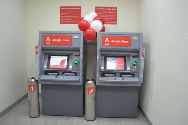 Можно ли снять деньги с карты Альфа-Банка в банкомате Сбербанка