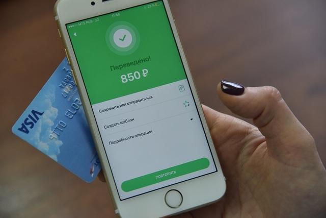 Как пополнить Е-карту Екатеринбург через Сбербанк Онлайн