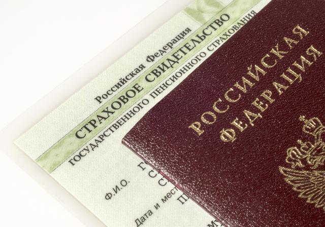 Какие документы нужны для получения кредита Почта Банке