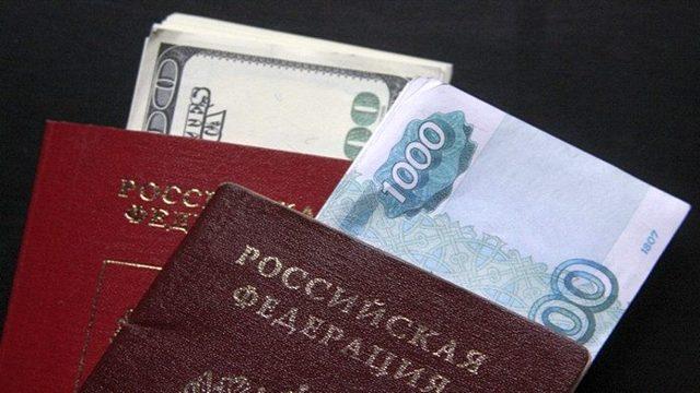 Нужен ли паспорт для обмена валюты в Сбербанке
