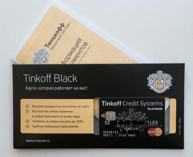 Как узнать реквизиты карты Тинькофф, в том числе номер счета
