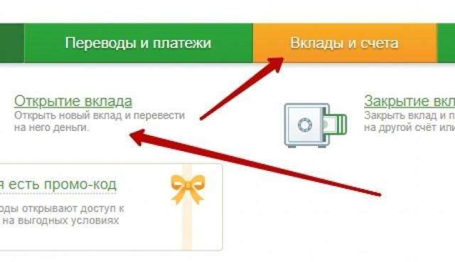 Как пополнить вклад через Сбербанк Онлайн