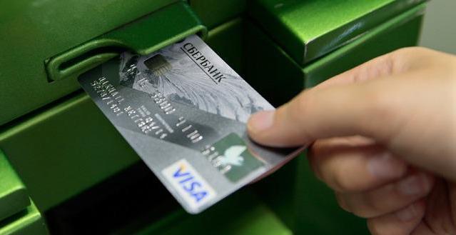 Можно ли снять деньги, если потерял карту Сбербанка