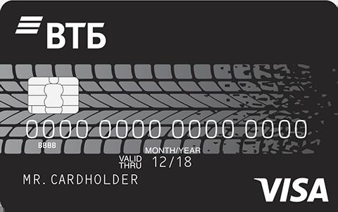 Как узнать, готова ли карта ВТБ: через интернет, другие способы