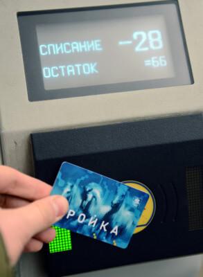 Как с «Тройки» перевести деньги на карту Сбербанка