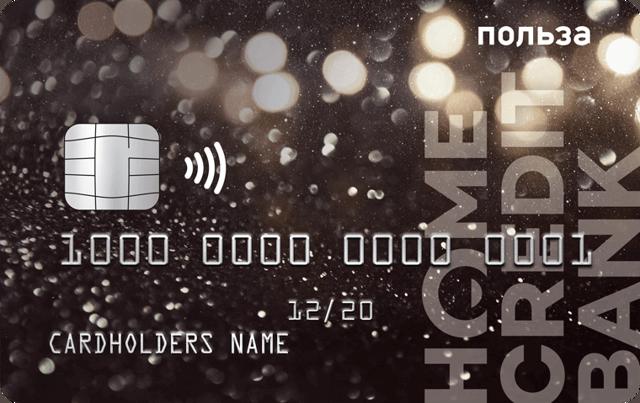 Как установить и подключить «Мобильный банк» Хоум Кредит