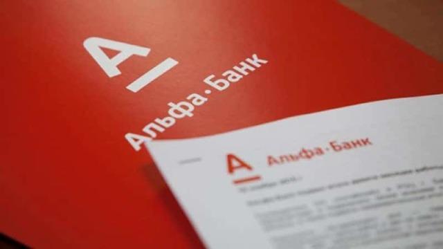 Как узнать кодовое слово в Альфа-Банке, восстановить, сменить