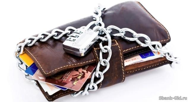 Можно ли перевести деньги на заблокированную карту Сбербанка