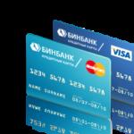 Как узнать реквизиты своей карты от Бинбанка: лицеой, расчетный счет