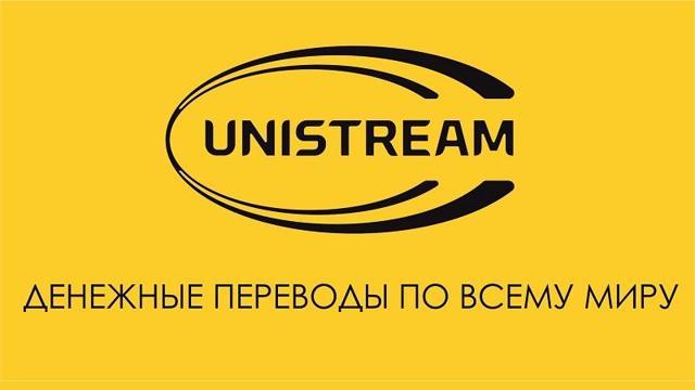Как перевести деньги в Казахстан из России через Сбербанк Онлайн