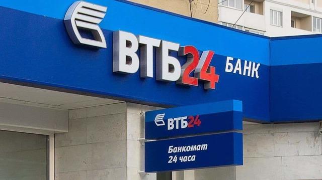 Какие документы нужны для рефинансирования ипотеки в ВТБ