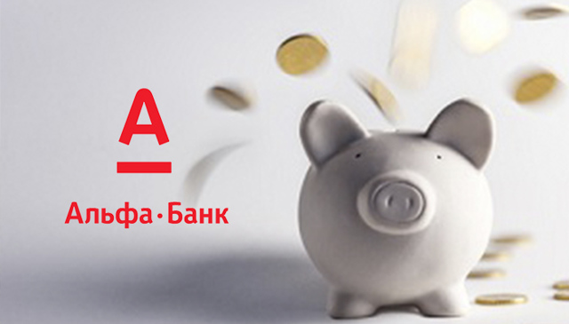 Как снять деньги с «Копилки» Альфа-Банка, отключить услугу