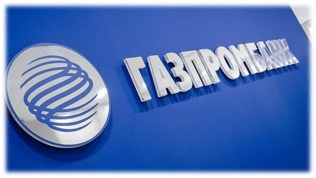 Как пополнить баланс телефона с карты Газпромбанка