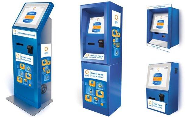 Можно ли пополнить Киви-кошелек через банкомат или терминал Сбербанка