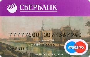 Как получить моментальную карту Сбербанка, карту моментум