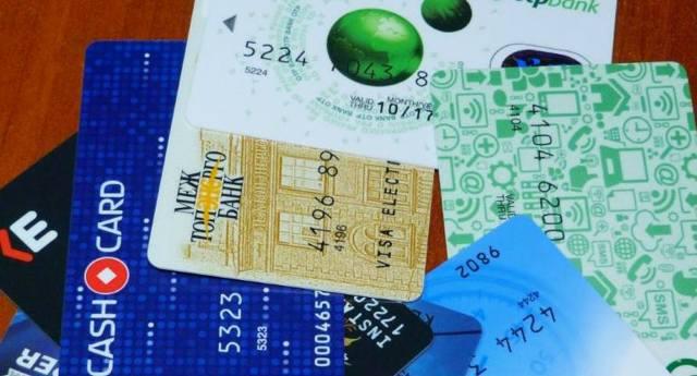 Как узнать баланс на карте банка Восточный