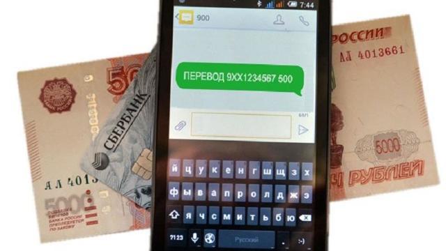 Как перевести деньги с карты Запсибкомбанка на карту Сбербанка