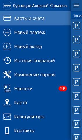 Как проверить баланс карты Саровбизнесбанк через СМС