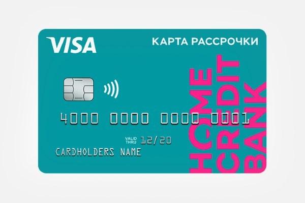 Как пользоваться картой рассрочки Хоум Кредит, активировать, получить
