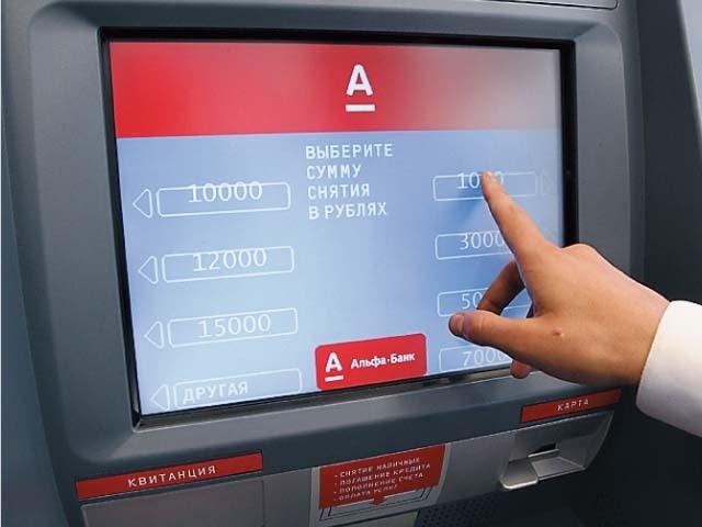Как перевести деньги с карты Альфа-Банка на карту Сбербанка через телефон