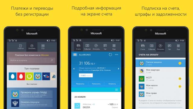 Как установить «Мобильный банк» Тинькофф на телефоне