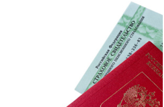 Какие нужны документы на ипотеку в РоссельхозБанке